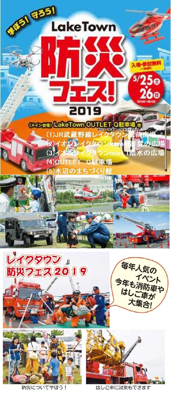 2019-05-25T01:21:51.jpg